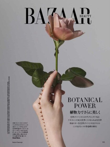 Harper's BAZZAR  Beauty October 2019
